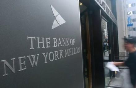 Bank of New York Mellon REO & Foreclosure Properties